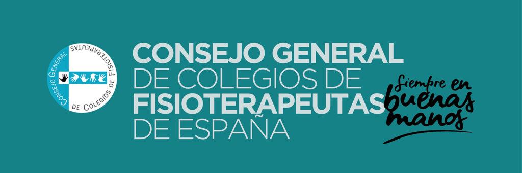 Cartel de la Campaña del consejo general de Colegios de Fisioterapeutas de España.