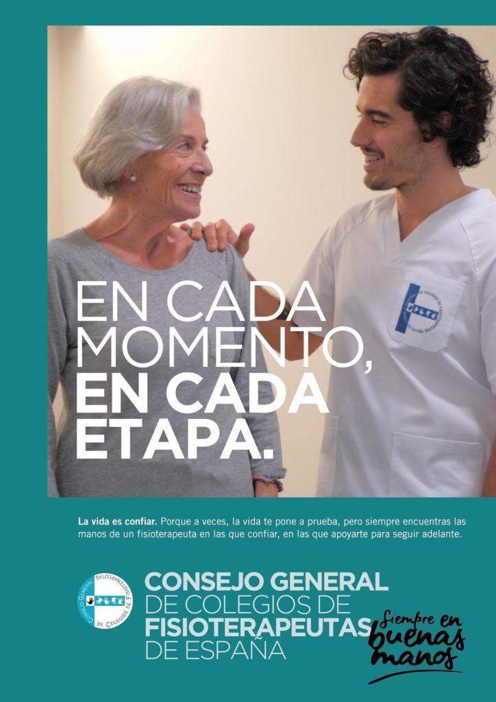 Cartel de la Campaña del consejo general de Colegios de Fisioterapeutas de España